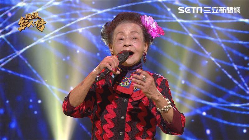 90歲阿嬤勇敢追夢 詹雅雯讚歌聲好