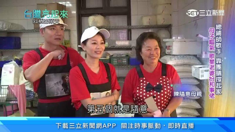 台語歌手斜槓廚師 陳隨意靠團膳養家