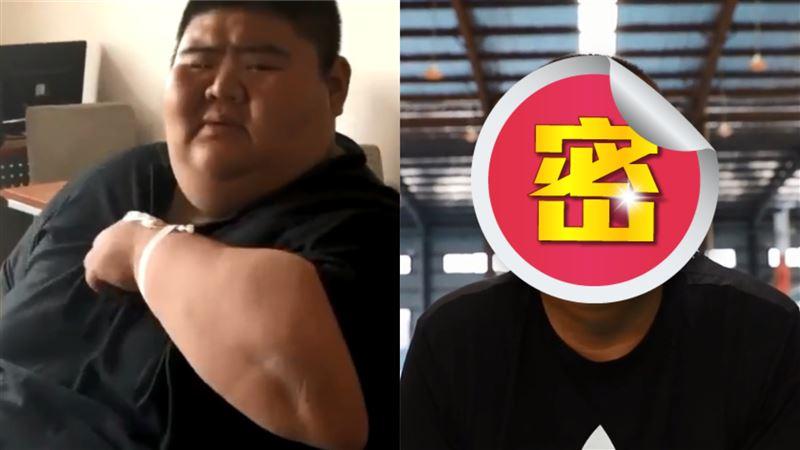 中國第一胖甩肉214公斤 成果驚艷