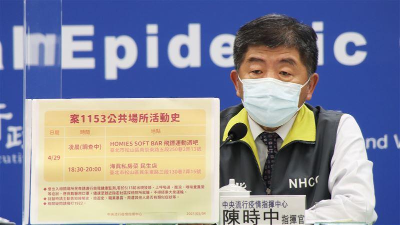 發燒偷搭機返台確診泰國台商 陳時中:他的陰性報告偽造的
