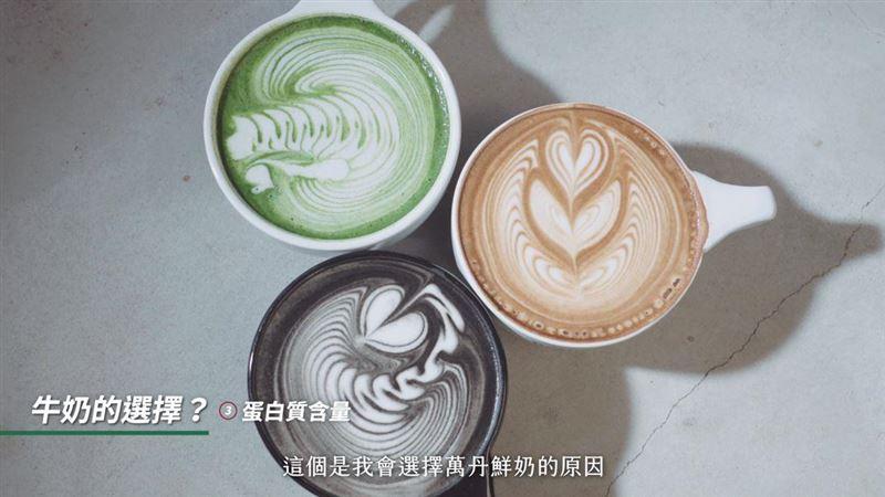 咖啡拉花成敗關鍵是鮮奶!咖啡冠軍林奐指定款曝光