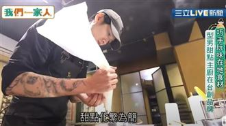 粉絲近14萬人香港網紅自製甜點