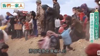 菲教授將愛化行動助敘利亞孩子受教育