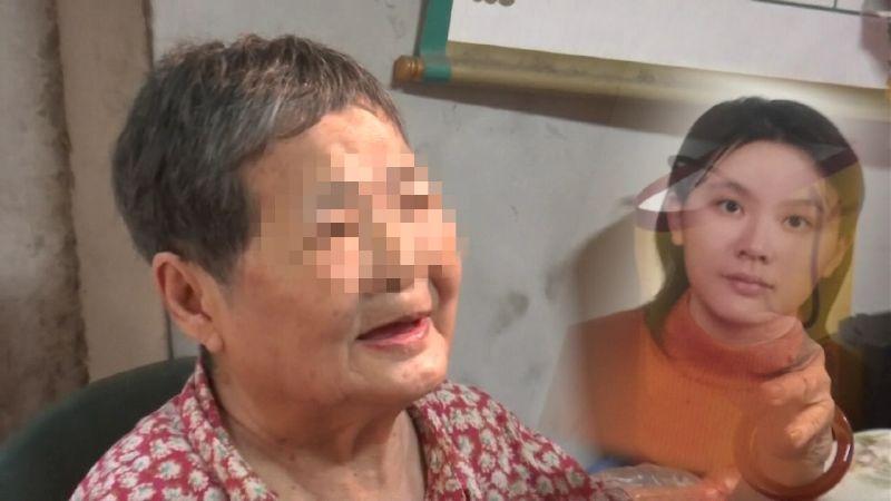 女大生失蹤14年 阿嬤:問神她還在
