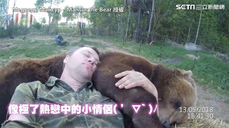 大熊熊向人類討kiss!網:太萌啦