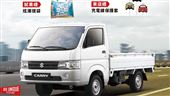 SUZUKI CARRY 免頭款!