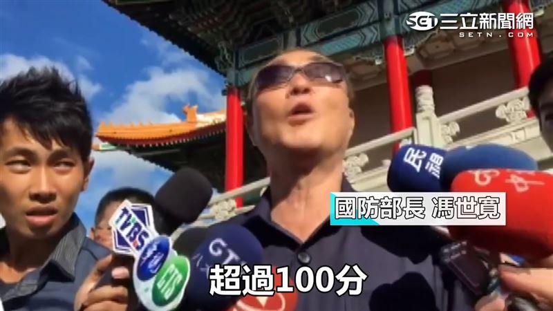 [新聞] 季中賽PSG連勝晉級!隊經理:超過100分