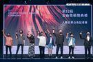 第32屆金曲獎搶先公佈入圍名單,楊乃文、蘇明淵、米莎、戴曉君和CNCS擔任揭曉嘉賓擔任揭獎嘉賓。(圖/記者楊澍攝影)