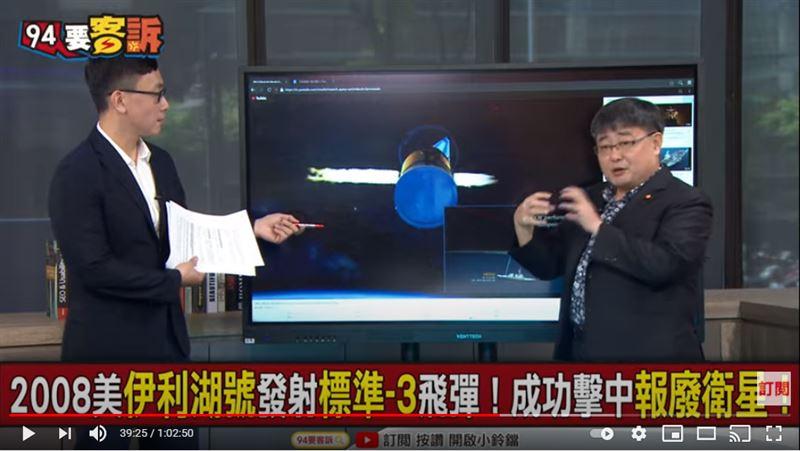 如何用驅逐艦擊落外太空衛星?美軍「標準3型」秀給你看