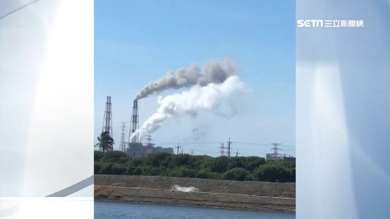 興達電廠狂噴煙 附近住戶:聲音刺耳