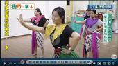 跳起印尼傳統舞蹈 盼讓更多人看見