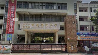 快訊/台中第一間!重慶國小宣布停課