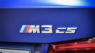 大鼻孔M3變更強 CS版本傳開發中