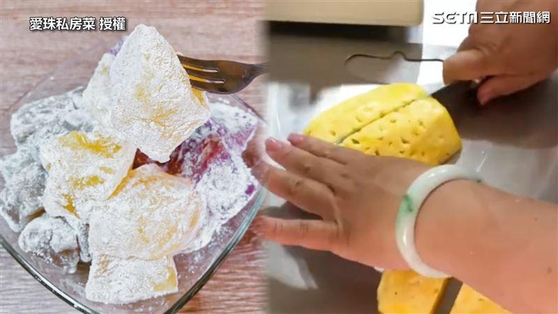 DIY消暑水果涼糕 5材料輕鬆上桌