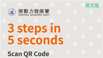 簡訊實聯制 5秒3步驟快速完成
