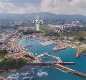 北台灣最美海景宅 壯闊地標熱銷八成