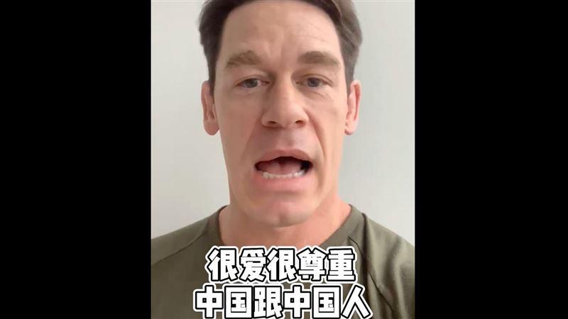 約翰希南道歉 菲主持人:台灣是國家