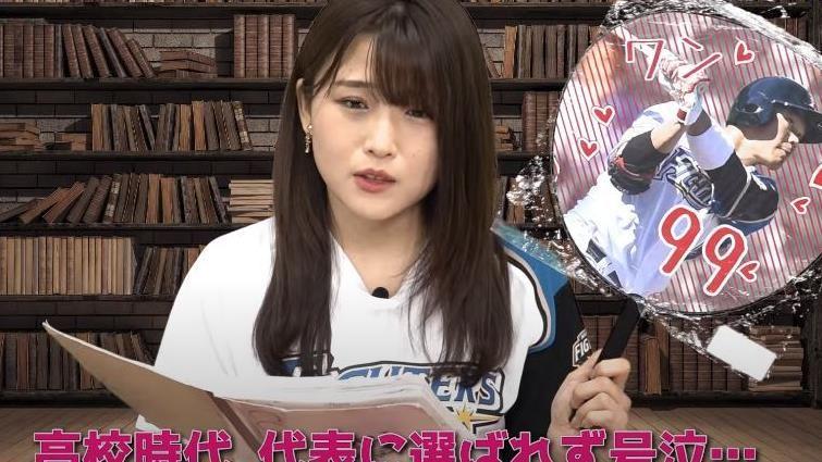 為何喜歡王柏融?日本正妹歌手哽咽了