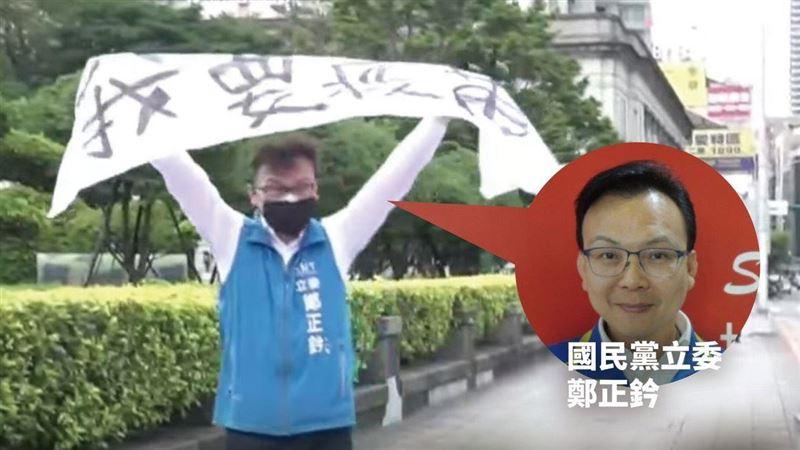 嫌疫情不夠亂?鄭宏輝:鄭正鈐作秀行為令新竹人失望 | 政治 | 三立新聞