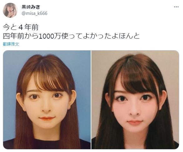 ID-3184786