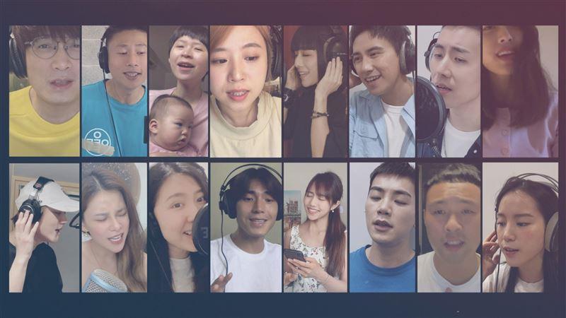 20位歌手獻唱送愛 盼疫情早日歸零