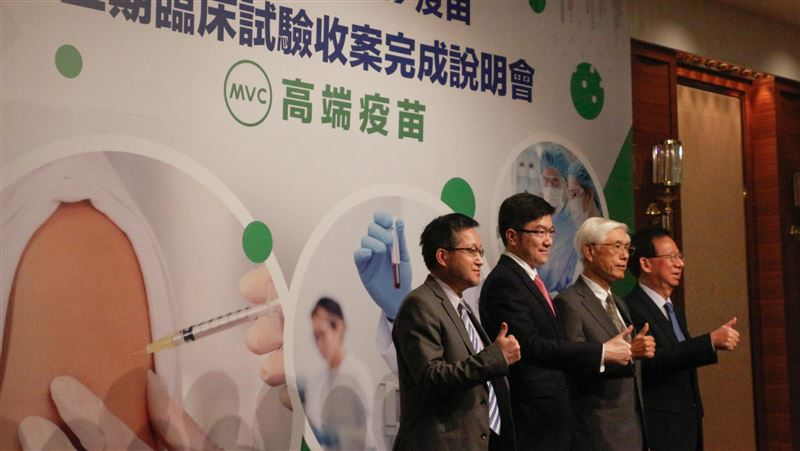 「高端疫苗」二期解盲完成!3大關鍵數據分析一次看