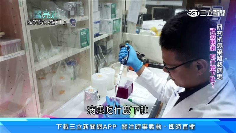台灣亮起來/台大博士轉當農夫 「用魚種菜」推廣食安全