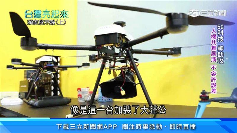 台灣亮起來/5G神助攻 MIT無人機基地首度對外公開