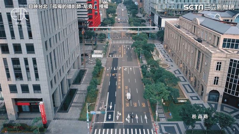 影/自主封城後的台北街頭 空拍畫面如同電影情節