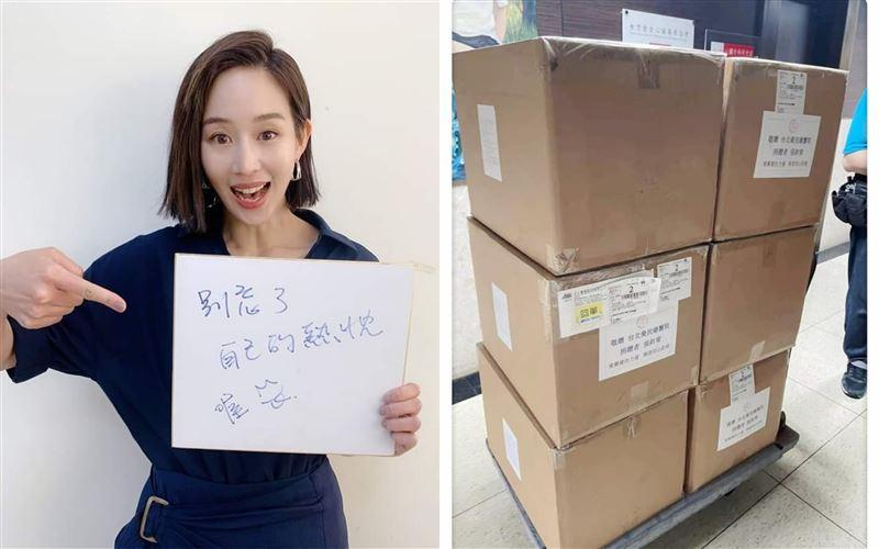 張鈞甯捐物資給台灣醫護 網感動讚爆