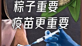 連兩天出手 韓國瑜再喊話「要疫苗」