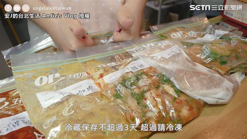簡單醃7口味雞肉 1hr輕鬆備餐