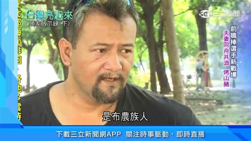 台灣亮起來/前職棒選手李錦華新戰場 攜國手妻到府烤山豬