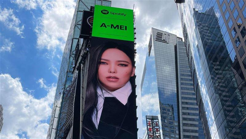 張惠妹為女性發聲 登時代廣場巨幕