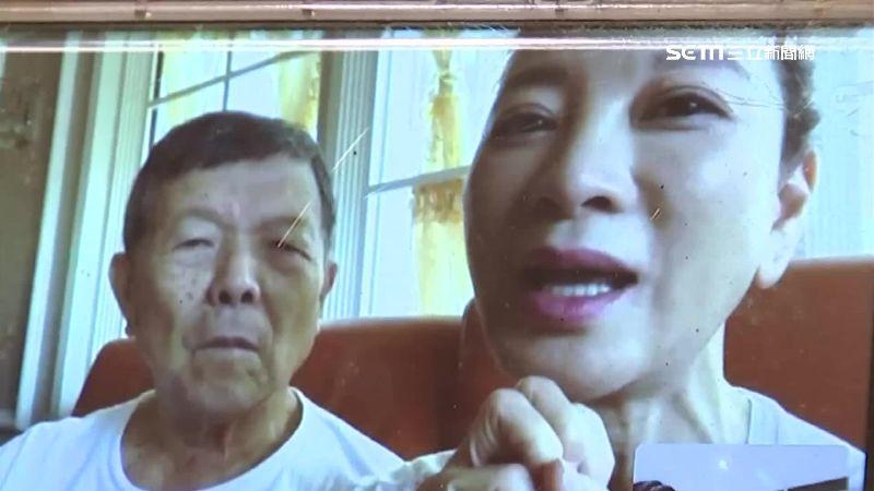 楊繡惠帶父接種 緊盯15分:放心了