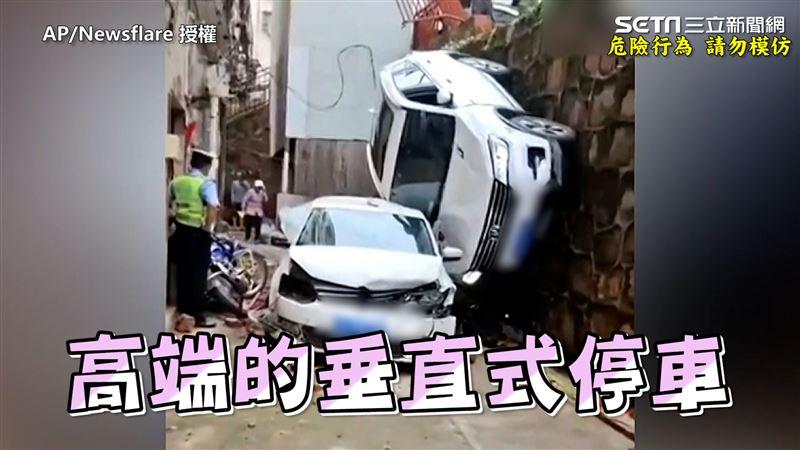 三寶垂直式停車 駕駛連人帶車飛落