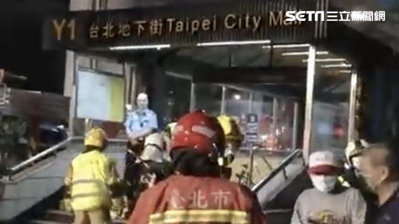 新/北市地下街竄火 警消急射水搶救
