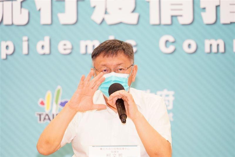Re: [新聞] 柯文哲喊「用年紀決定接種順序」侯友宜: