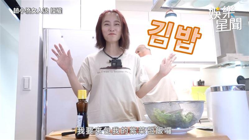 趙小僑挑戰煮韓食 全家講韓文笑翻