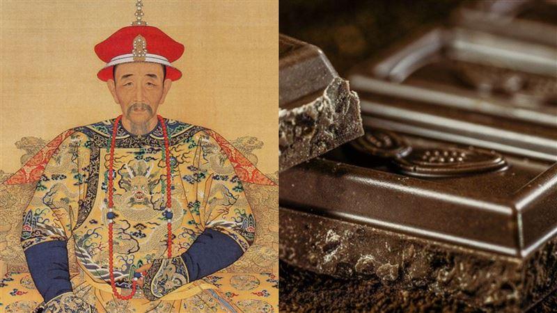 中國,清朝,巧克力,療效,鎖國