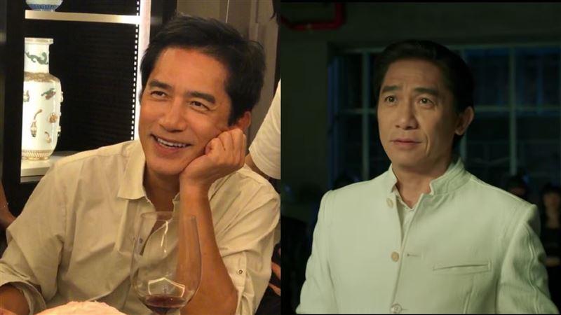 漫威總裁:梁朝偉是這時代最好的演員