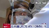 減緩視覺疲勞!蔡司鏡片迎戰數位視代