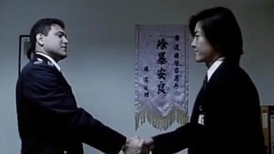 古惑仔秘密曝光 陳浩南竟是警方臥底