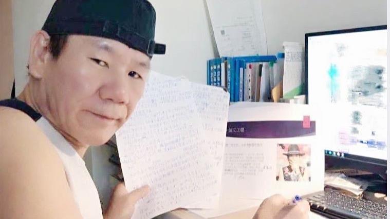 趙傳攻讀碩士趕期末 曝11張千字文
