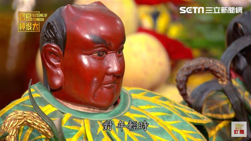 「變臉色」的祂!農業時期的巨星