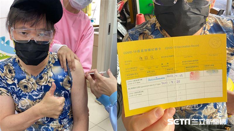 男星欲上海打疫苗 卻留台打AZ原因