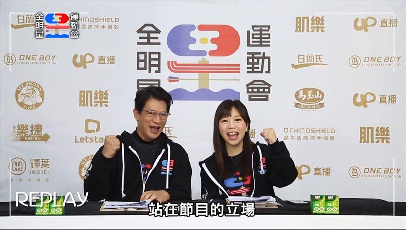 蔡尚樺爆「不合徐展元」本人回應了