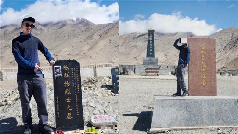 網紅打卡「中印邊境英雄陵墓!」陸網罵爆…中共氣炸要查了   國際   三