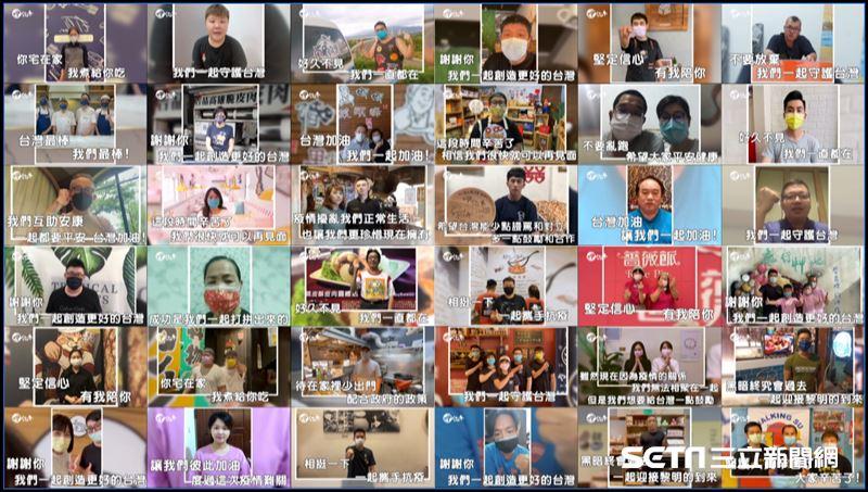 《呷飽未》邵大倫親創防疫歌曲 鼓勵台灣人挺過疫情