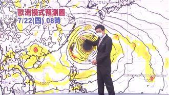 烟花逼近今晚發海警 北台越晚雨越大